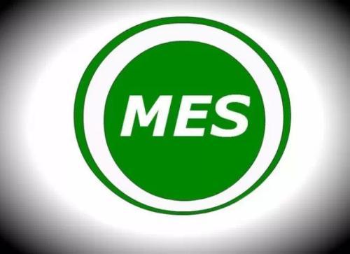 MES与APS有啥区别?智能工厂布局必知!