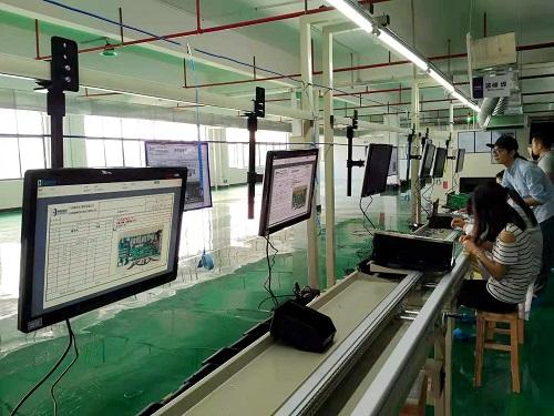 智管MES电子行业应用方案